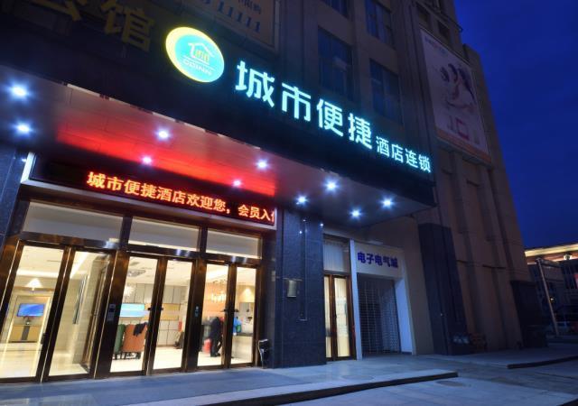 City Comfort Inn Wuhan Hankou Bei Light Rail Station