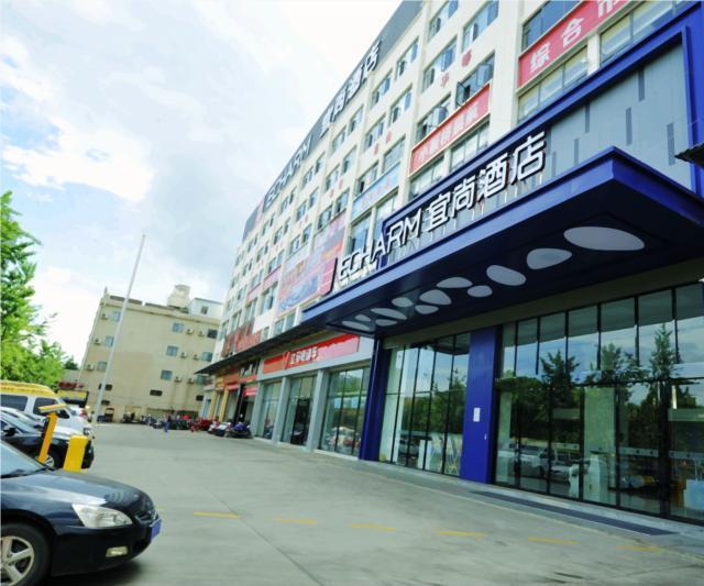 Echarm Hotel Kunming Erji Road Metro Station