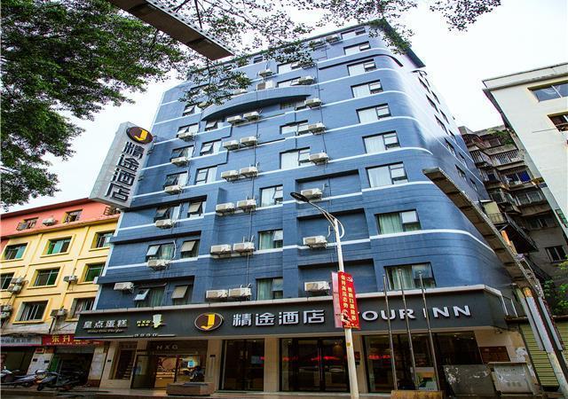 Jtour Inn Wuzhou Ligang Walking Street