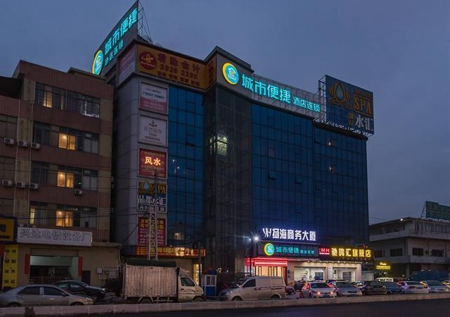City Comfort Inn Guangzhou Hanxi Changlong South High Speed Railway Station