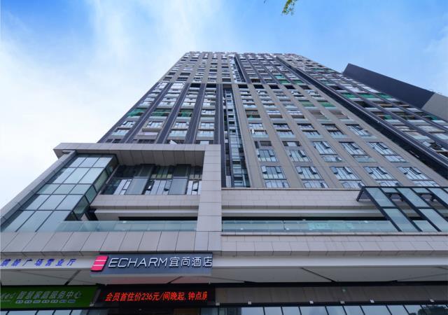 Echarm Hotel Guiyang Xiaohe Binfen Square