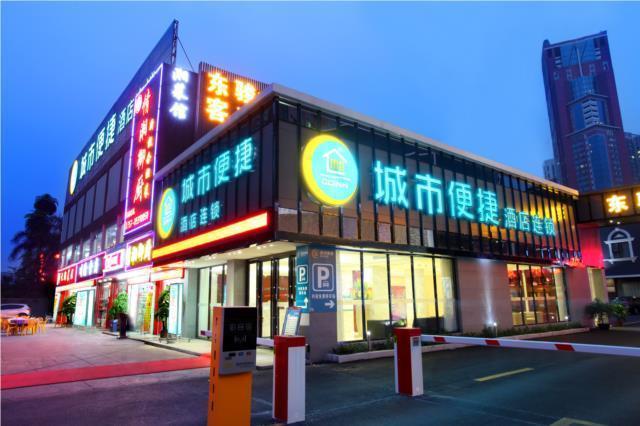 City Comfort Inn Guangzhou Jiaokou Coach Station