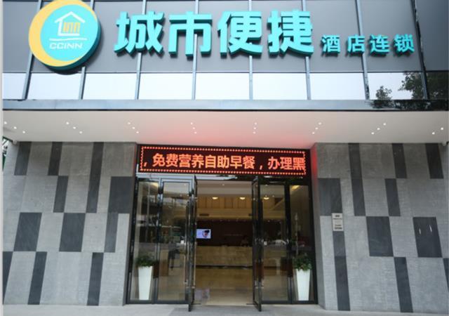 City Comfort Inn Shenzhen Shennan Road Shenzhen University