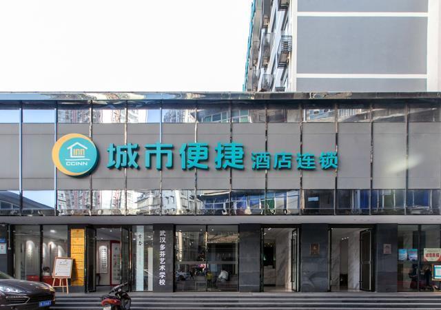 City Comfort Inn Wuhan Huangxiaohe Road Huaqiao
