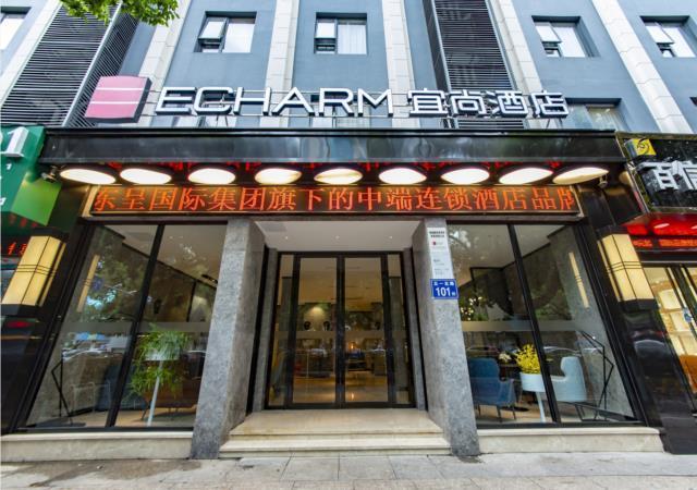 Echarm Hotel Fuzhou Sanfang Qixiang Wuyi Bei Road