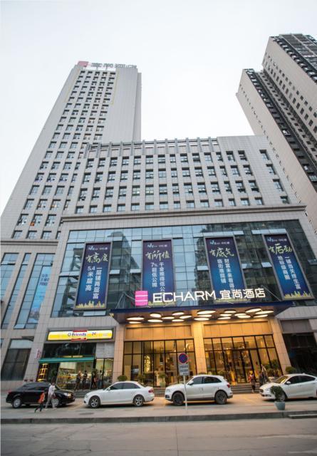 Echarm Hotel Guiyang Xintian Avenue