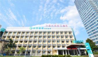 City Comfort Inn Wuhan Xudong Street