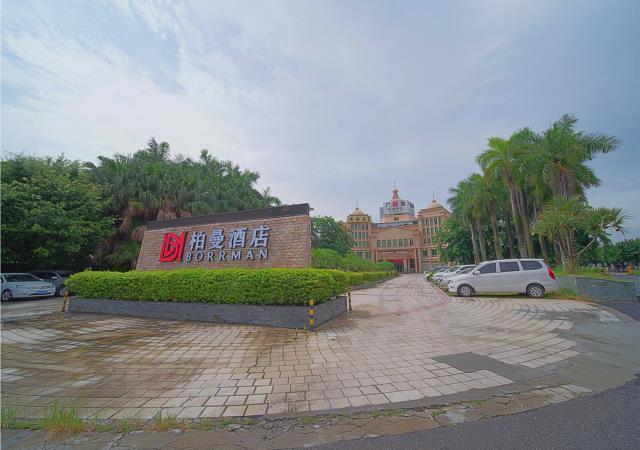 Borrman Hotel Guangzhou Fanyu Bridge Hanxi Changlong