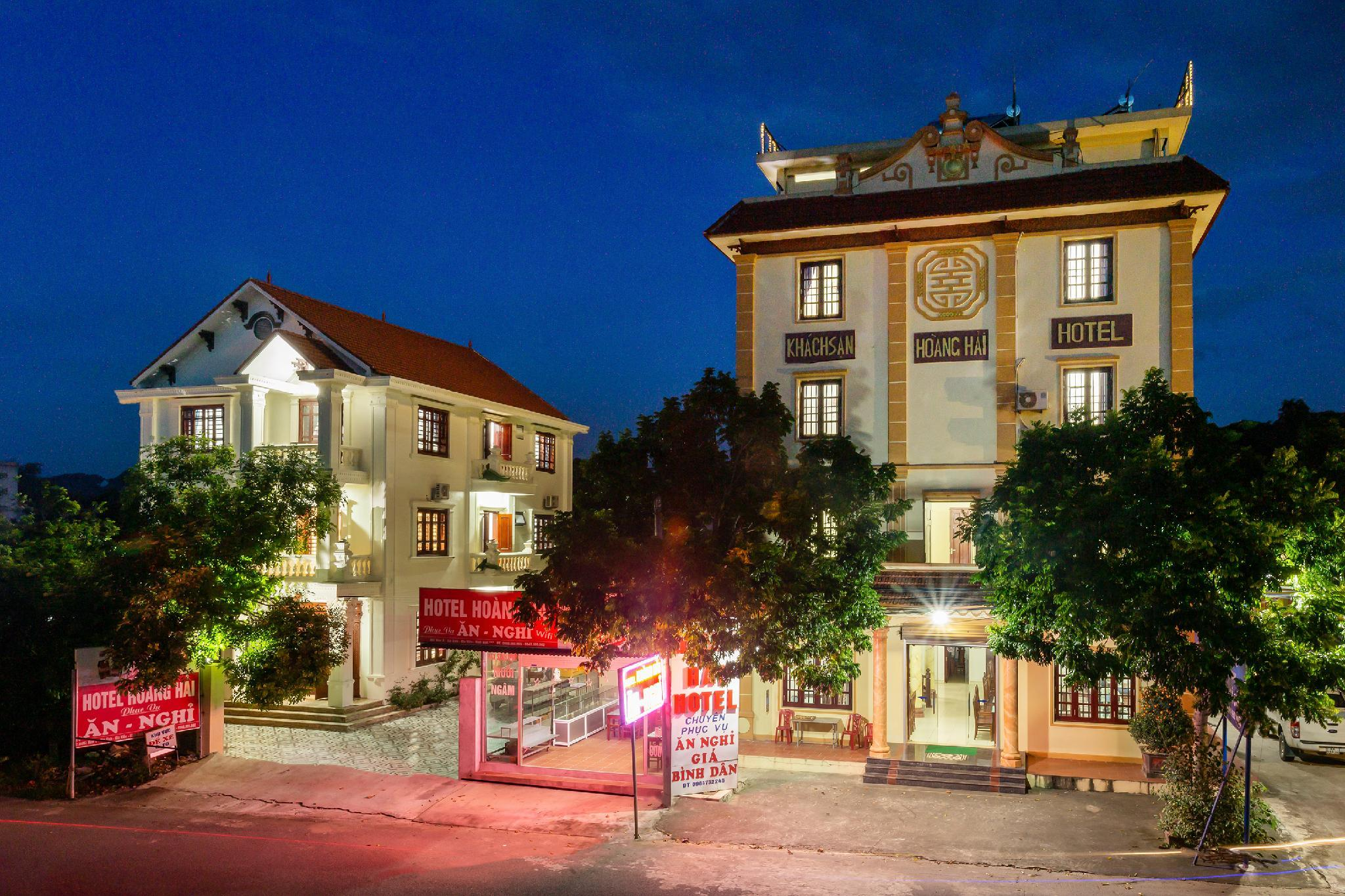 Trang An Family Hotel