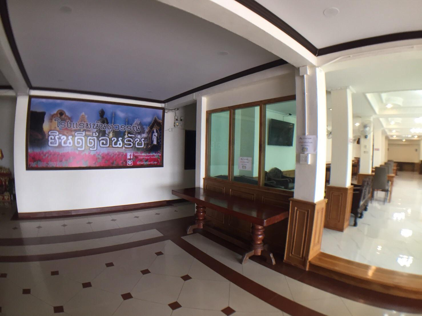 Nantawan Hotel