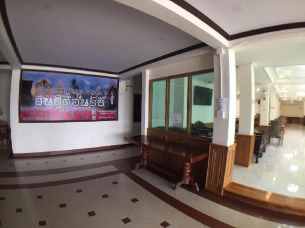 Nantawan Hotel Chiang Rai
