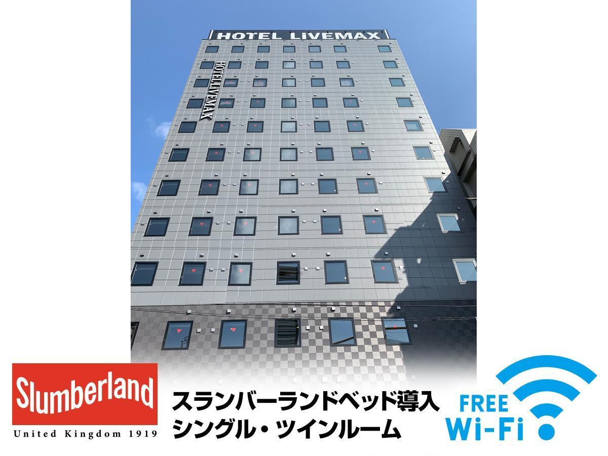 Hotel Livemax Shinjuku Kabukicho