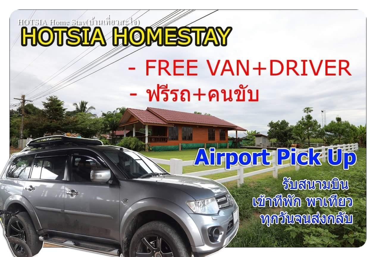 Hotsia Homestay + Free Mini VAN 6 Seat With Driver