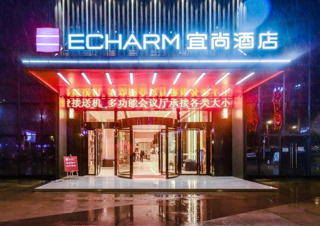 Echarm Hotel Guiyang Longdongbao International Airport Outlets