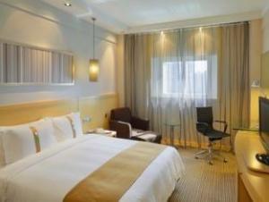 Holiday Inn Downtown Shanghai