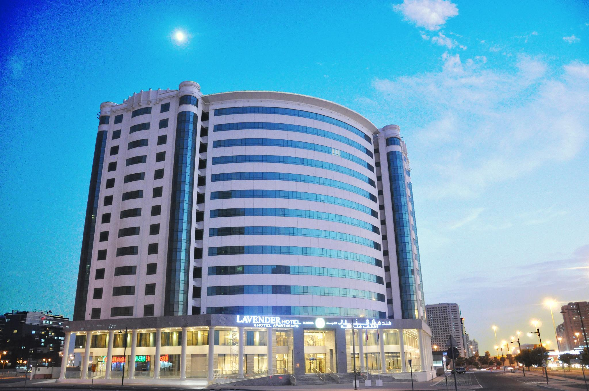Lavender Hotel And Hotel Apartments Al Nahda