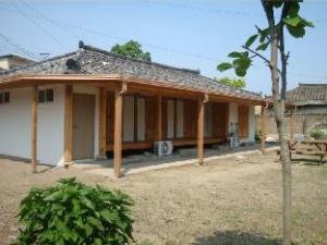 Sarangbang Guesthouse