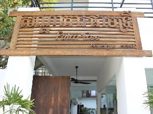 Palm Tree Boutique Hotel 3