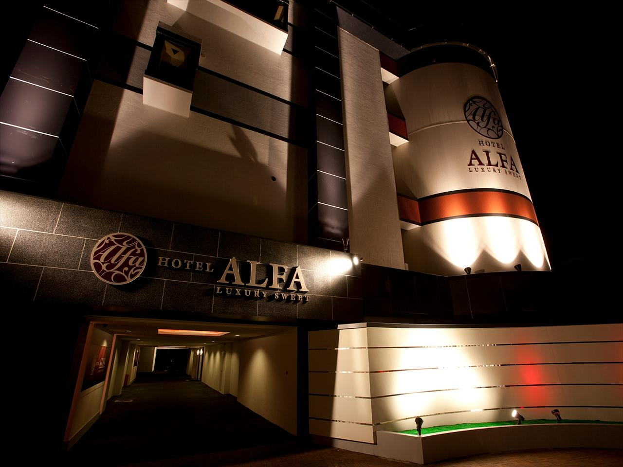 Hotel Alfa Kyoto  Adult Only
