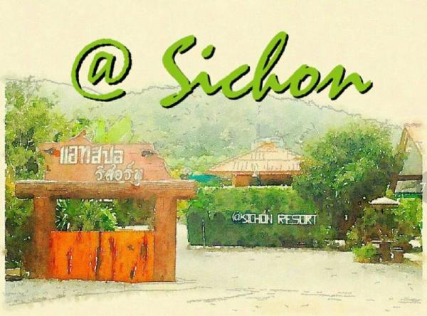 @ Sichon  Resort Nakhon Si Thammarat