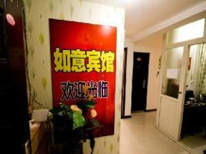 Xian Ruyi Apartment