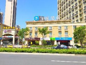 Hanting Hotel Suzhou Industrial Park Phoenix New World