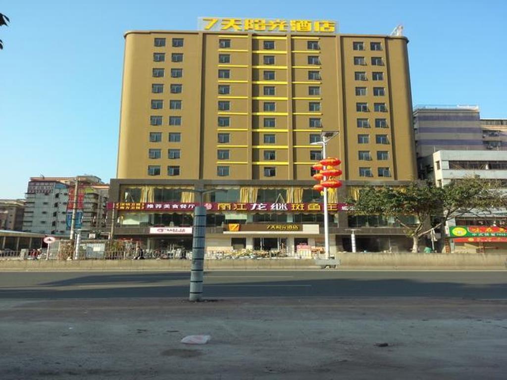 7 Days Inn Dongguan Tangxia Yingfeng Shopping Mall Wal Mart Branch