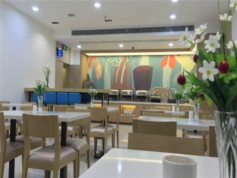 Hanting Hotel Wuhan Hankou Railway Station Plaza Branch