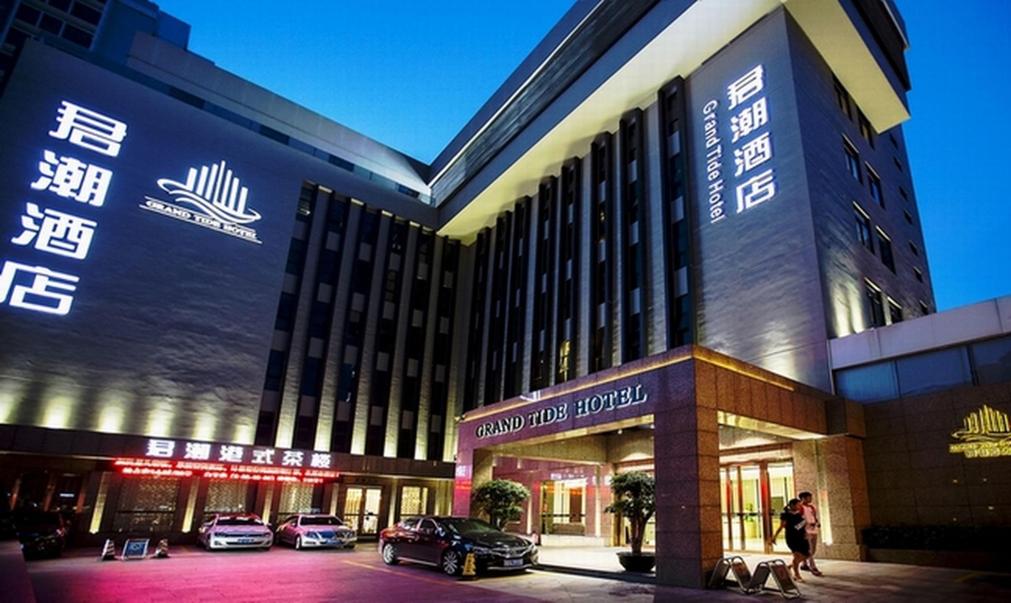 Shantou Grandtide Hotel