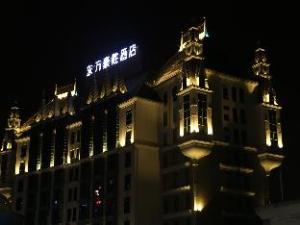 Xiamen Dong Fang Hao Sheng Hotel