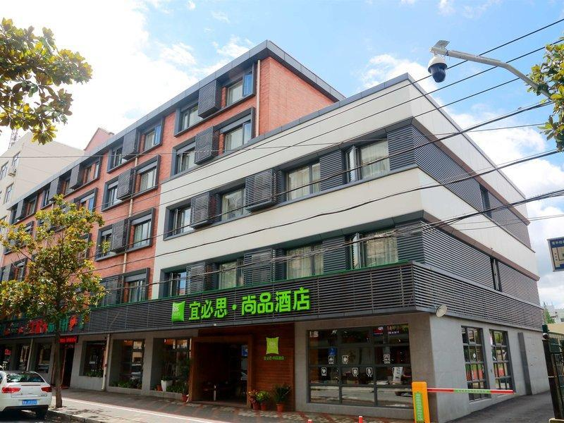 Ibis Styles Shanghai Qingpu Sports Center Hotel