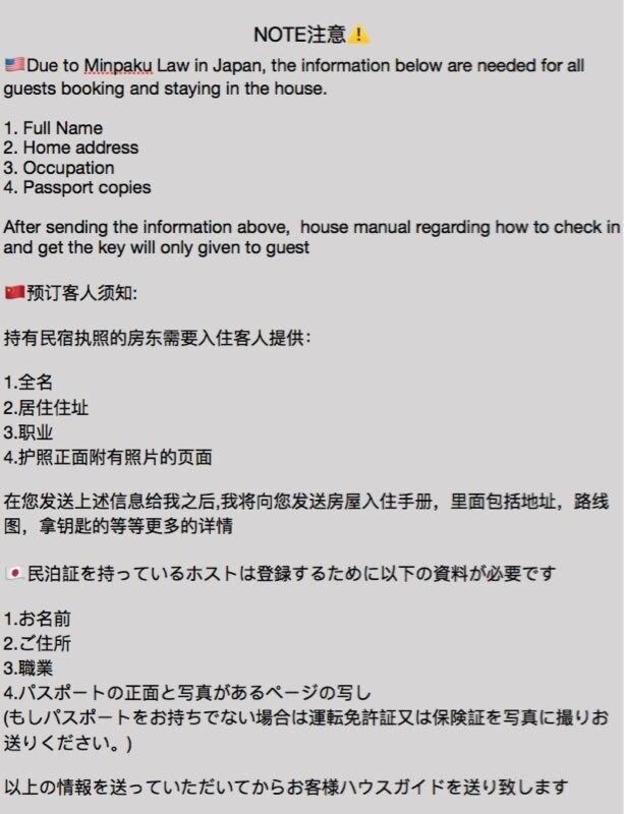 Subway 2min Skytree-6min Asakusa Pocket Wifi-302