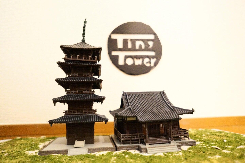 V5 7mins Frm Sta.IREACO TORIKAI *Tiny Tower