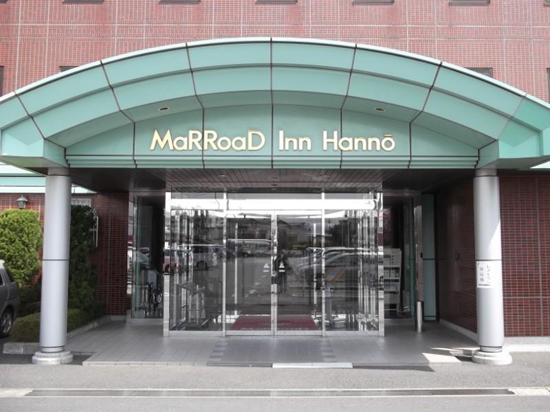 Marroad Inn Hanno