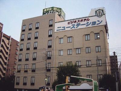 Hotel New Station  Yamanashi Pref.