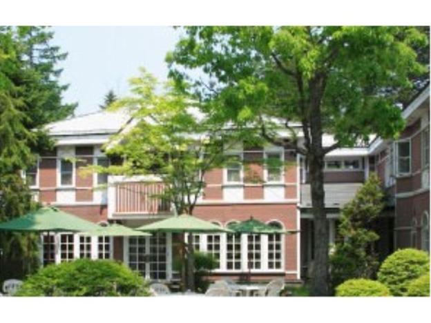 Kyu-Karuizawa Hotel Otowa no Mori