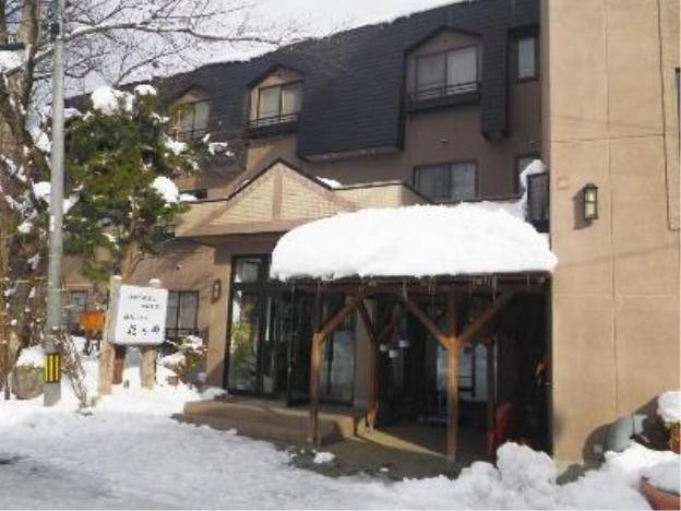 Hakuba Hotel Hananosato