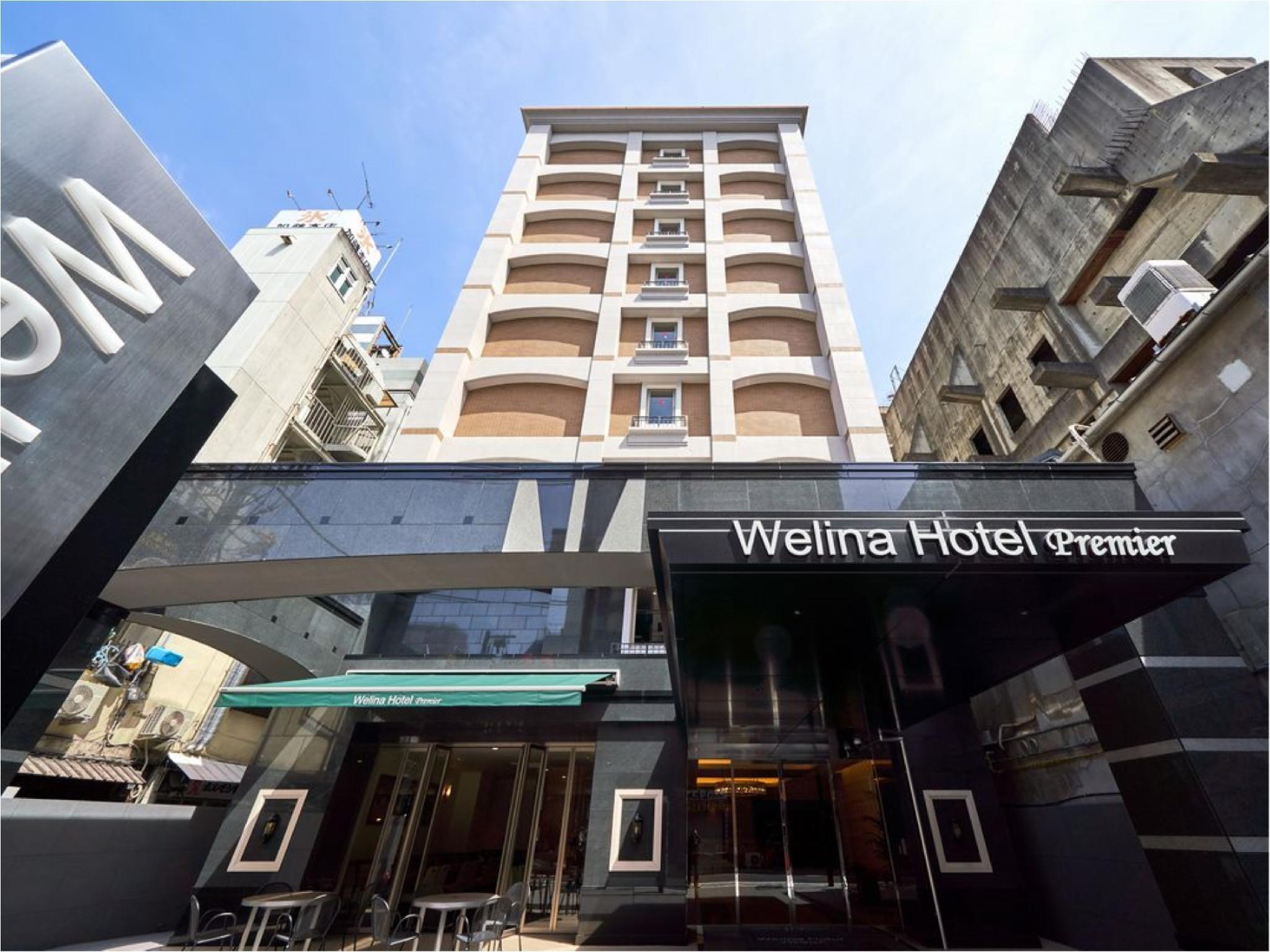 Welina Hotel Premier Shinsaibashi
