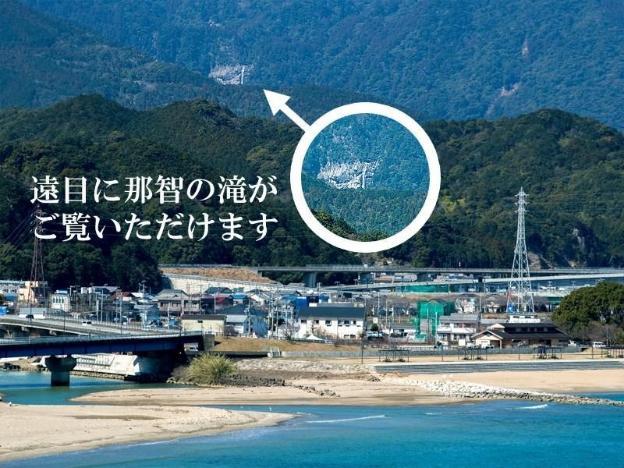 Katsuura Gyoen