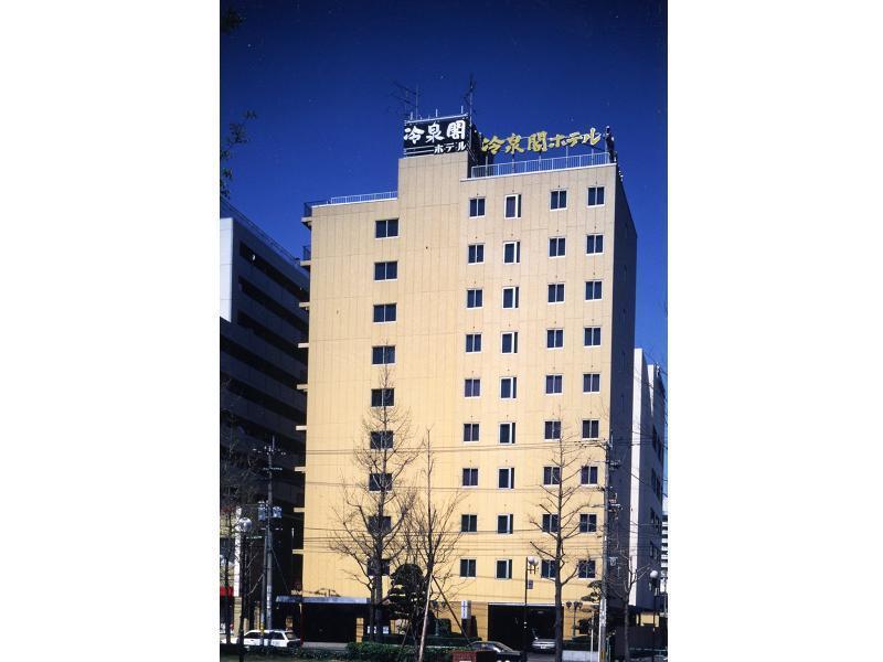 Reisenkaku Hotel