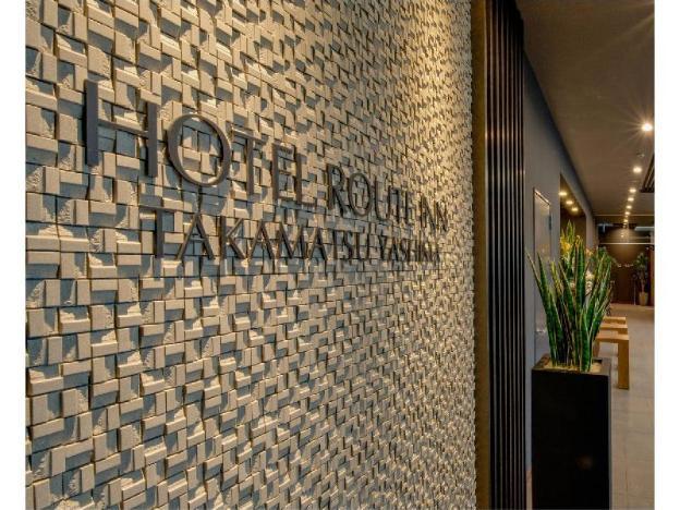 Hotel Route-Inn Takamatsu Yashima