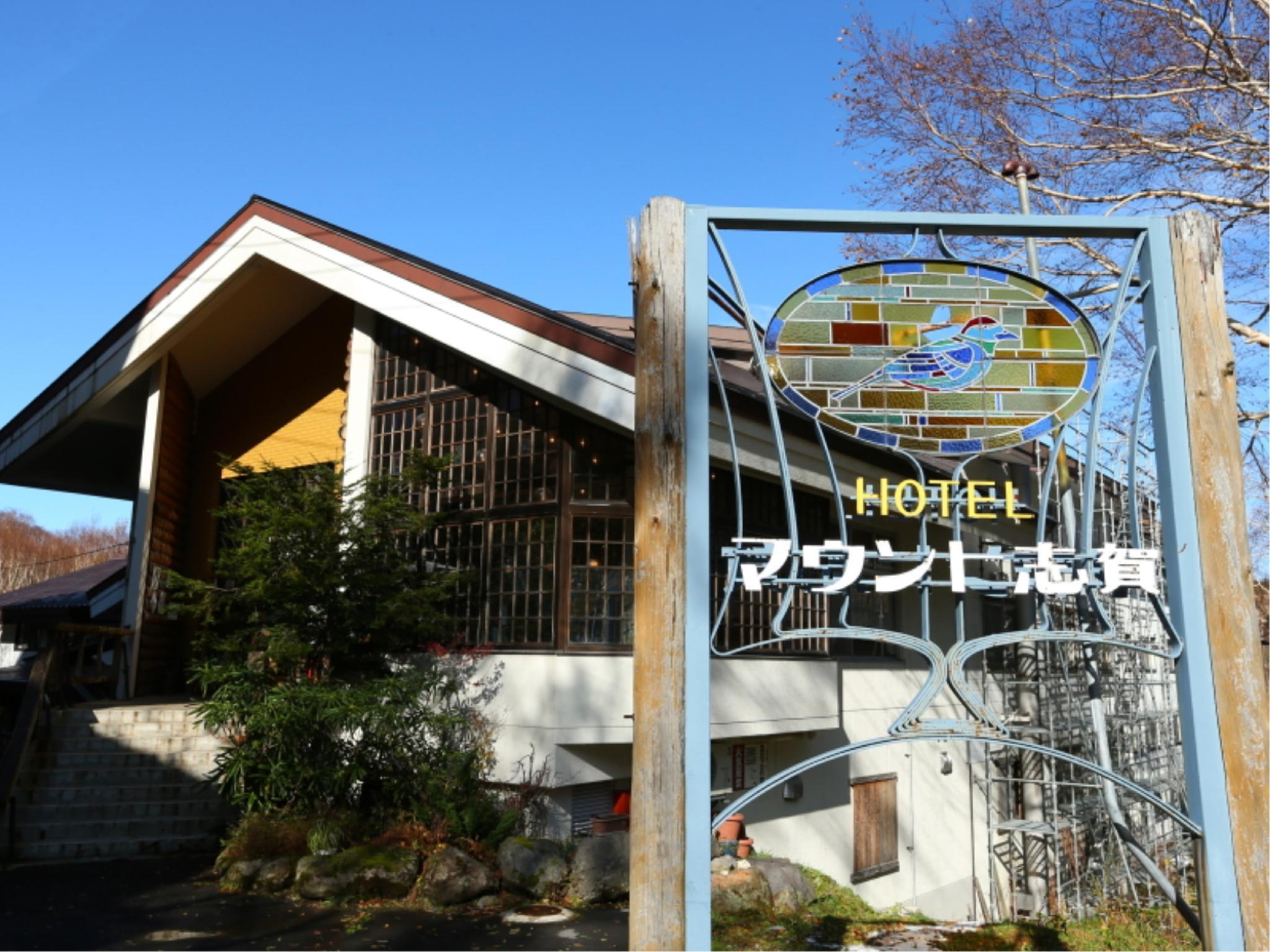 Hotel Mt.Shiga