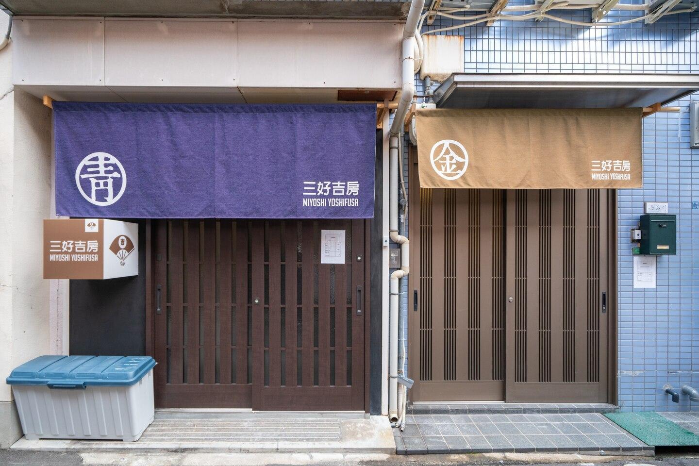 5min To Nearest Station TengatyayaSH 201