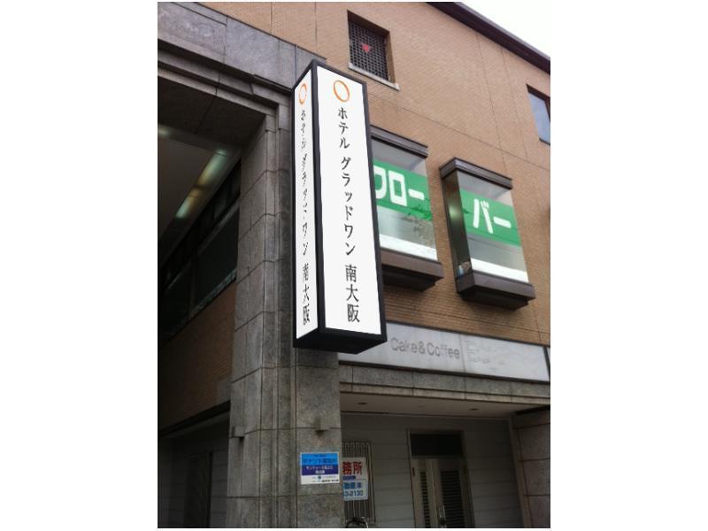 Hotel Glad One Minamiosaka