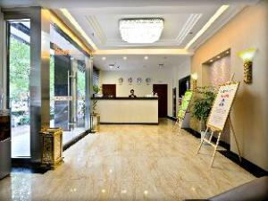 Xian Qin Guan Business Hotel