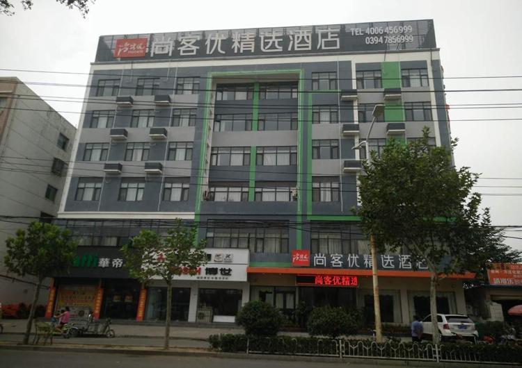 Thank Inn Plus Hotel He'nan Zhoukou Chuanhui District Red Star Macalline