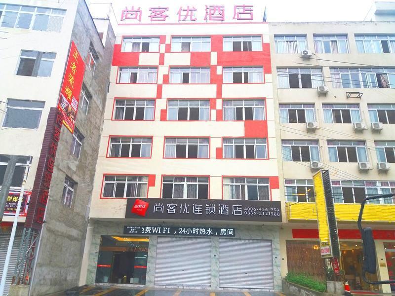 Thank Inn Hotel Sichuan Ganzi Luding County Kangba Bridge