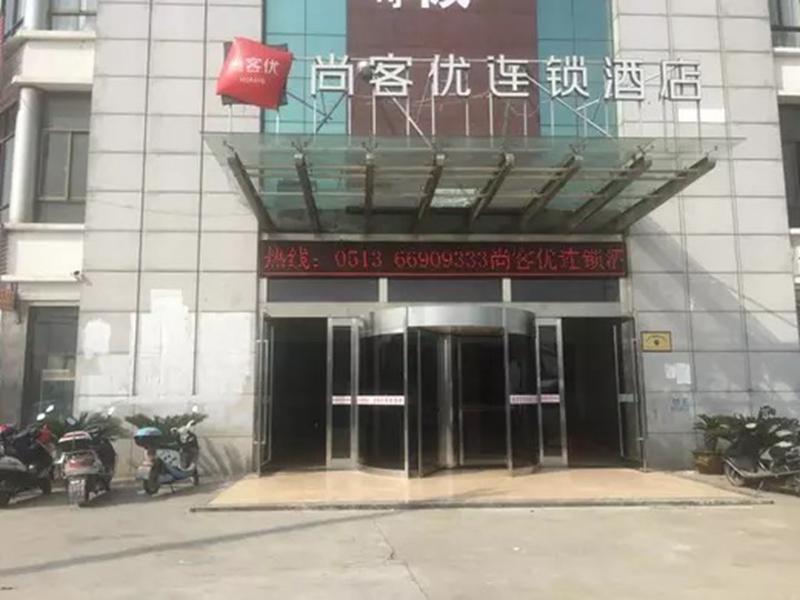Thank Inn Hotel Jiangsu Nantong Rugao City Xiayuan