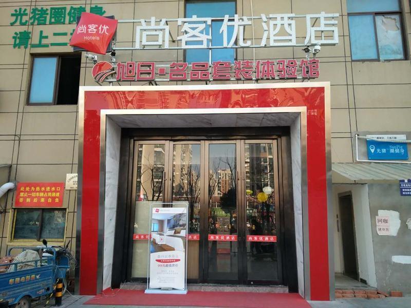 Thank Inn Hotel Jiangsu Taizhou Hailing District Yingchun Road