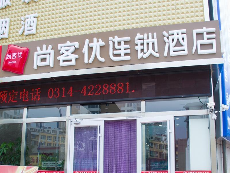Thank Inn Hotel Hebei Chengde Shuanglian District Central Street